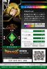 Lucemon Falldown Mode 3-080 B (DJ)