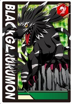 BlackGarurumon 2-009 (DCr)