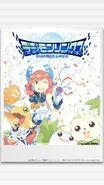 Digimonlinkz smart phone wallpaper3