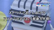 Episodio 8 Digimon Universe Appli Monsters avance JP