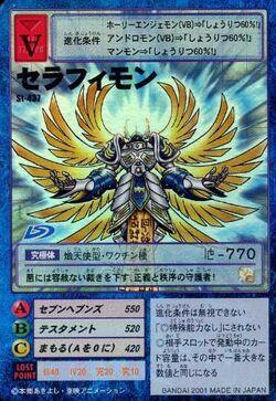 Seraphimon St-437 (DM)