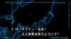 Appli Monsters - 34 - Japanisch