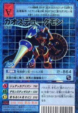 ChaosDukemon St-699 (DM)