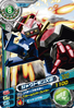 Shoutmon X2 DP-05 (SDT)