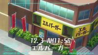8-10 L Burger