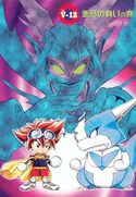 List of Digimon Adventure V-Tamer 01 chapters 12