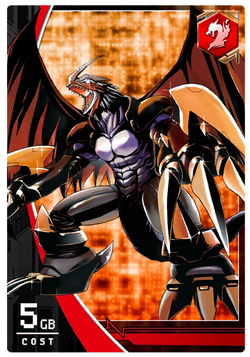 Imperialdramon DM 5-045 (DCr)
