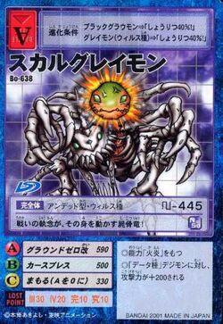 SkullGreymon Bo-638 (DM)