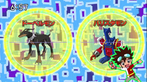 DigimonIntroductionCorner-Dobermon 2