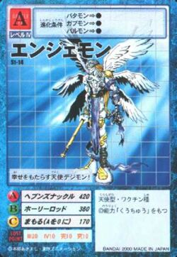 Angemon St-14 (DM)