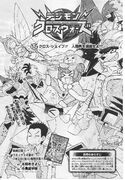 List of Digimon Xros Wars chapters 12