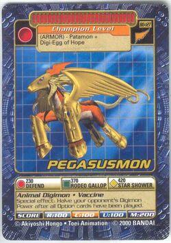Pegasusmon Bo-127 (DB)