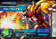 WarGreymon-Dm4-02 front