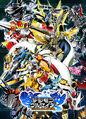 Digimon Crusader Poster.jpg