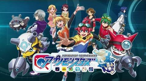 3DS「デジモンユニバース アプリモンスターズ」第2弾PV