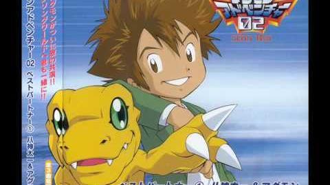 Digimon Adventure 02 - Atarashii Taiyou