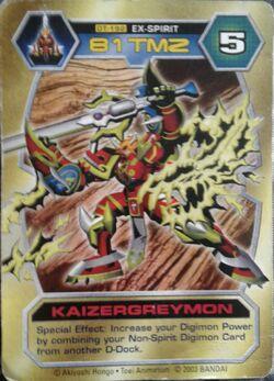 KaizerGreymon DT-192 (DT)