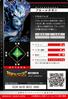 BlueMeramon 1-095 B (DJ)