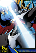 Imperialdramon Fighter Mode 1-123 (DJ)