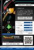 BlackWereGarurumon 2-013 B (DJ)