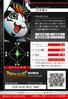 Gomamon 1-056 B (DJ)