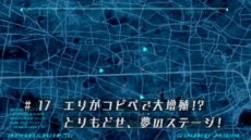 List of Digimon Universe - Appli Monsters episodes 17