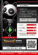 Pandamon-Djt-1-016 back