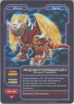 AncientGreymon DM-166 (DC)