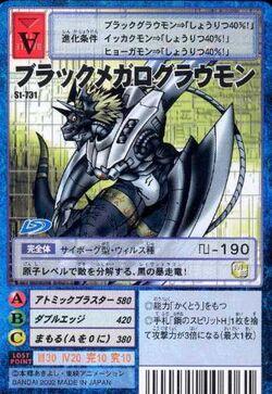 BlackMegaloGrowmon St-731 (DM)