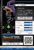 Dobermon 3-060 B (DJ)