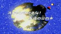 Frontier - 41 - Japanisch