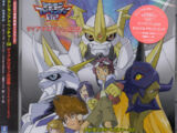Digimon Adventure 02: Diablomon's Counterattack Original Soundtrack