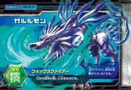 Garurumon DM6-03