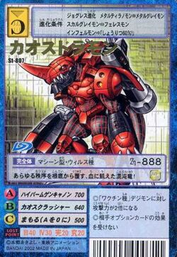 Chaosdramon St-807 (DM)