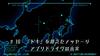 Appli Monsters - 16 - Japanisch