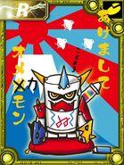 Akeomekamon collectors card