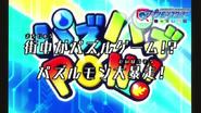 Episodio 14 Digimon Universe Appli Monsters avance JP