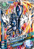 MetalGreymon D2-22 (SDT)