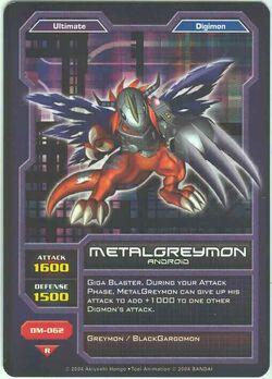 MetalGreymon DM-062 (DC)