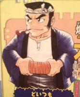 Bakuzou Ooedo b