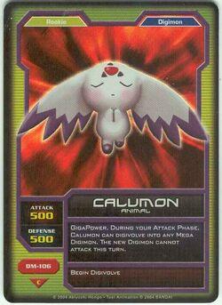 Calumon DM-106 (DC)