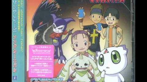 Digimon Tamers - Otoko Shibuki