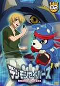 List of Digimon Data Squad episodes DVD 02 (JP)