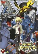 List of Digimon Fusion episodes DVD 03