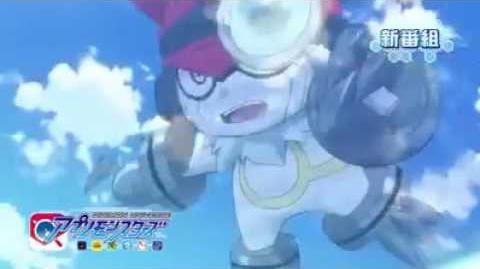 Nuevo Trailer Digimon Universe