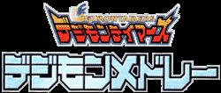Digimonmedley logo