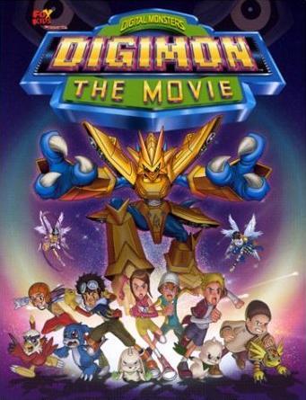 File:Digimonthemovie.jpg