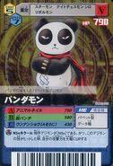 Pandamon carta
