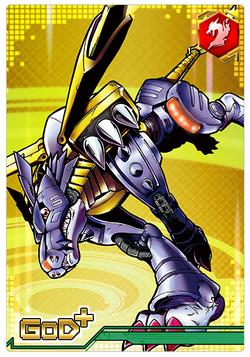 MetalGarurumon 5-549 (DCr)