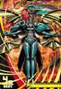 Ofanimon Falldown Mode 4-068 (DJ)